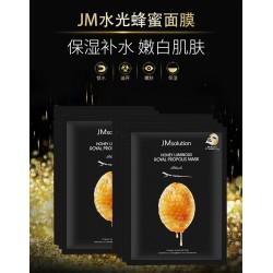 KOREA JMsolution Honey Luminous Royal Propolis Mask 10 sheets - 55% Discount