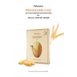 KOREA JMsolution Golden Rice Mask 10 sheets - 54% Discount