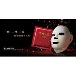 JingCheng 60 Actives Supreme Rejuvenating Treatment Mask 3pcs*42ml - 66% Discount