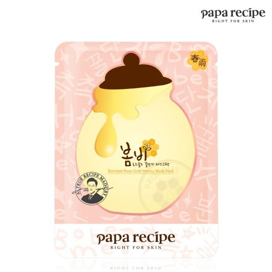 KOREA Papa Recipe Bombee Gold Honey Mask 10pcs - 60% Discount - Expired Date : 2019 Oct 19 - Last 1 in Stocks