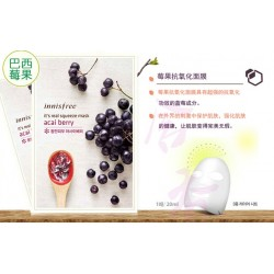 Innisfree It's Real Squeeze Acai Berry Mask 10 sheets - 55% Discount