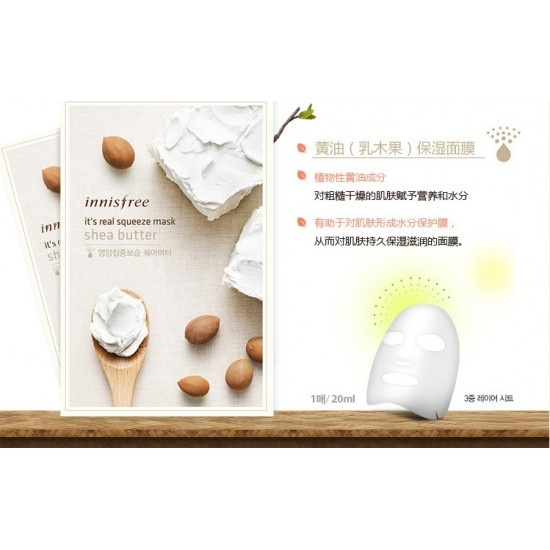 Innisfree It's Real Squeeze Shea Butter Mask 10 sheets - 55% Discount