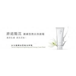 NARUKO Magnolia Brightening and Firming Cream Wash Ex 120g - 38% Discount - Last 1 in Stocks