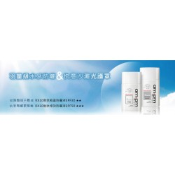 AmPm10 Peptide Total-Defense Sunscreen SPF50 ★★★ - 35% Discount