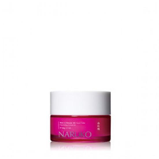NARUKO Rose & BOTANIC HA Aqua Cubic Night Gelly EX 80ml - 30% Discount